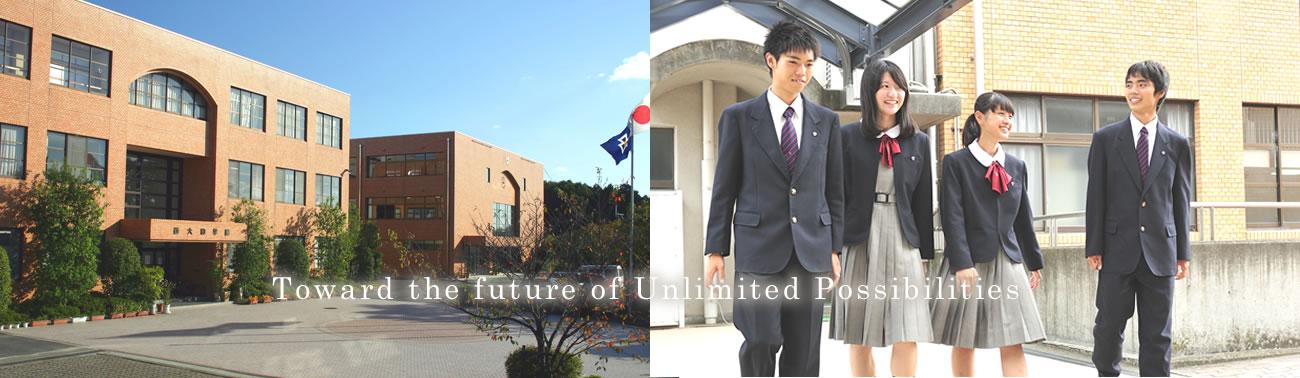 nishiyamato gakuen junior high school and high school